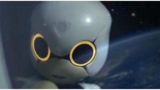 国際宇宙ステーション(ISS)に滞在するロボット